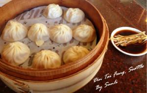 西雅图美食-Din Tai Fung Restaurant