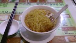 香港美食-麦兆记(祖传)(广州云吞面)