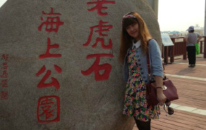 【秦皇岛图片】北戴河----一个人的旅行(寻找我的正能量)