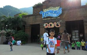 马来西亚娱乐-迷失乐园