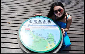【日月潭图片】再游台湾--自由行详细攻略及游记