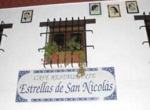 格拉纳达美食-Restaurantes Estrellas de San Nicolas