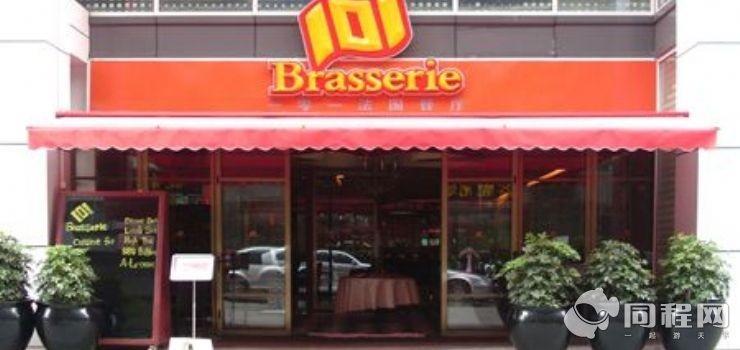 观前苏哥利101法国餐厅