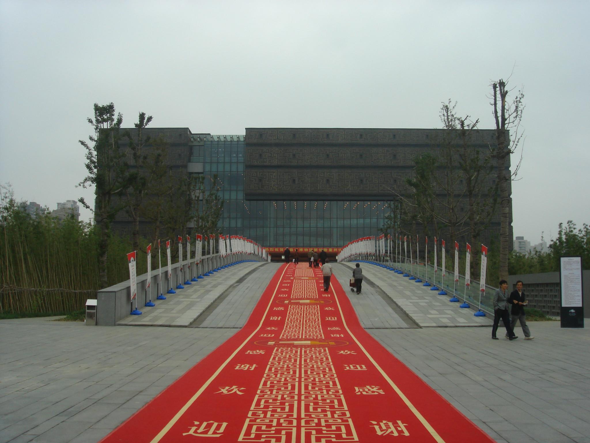 安徽省地质博物馆新馆10日于合肥正式开馆