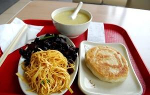威海美食-神龟馅饼(海港路店)