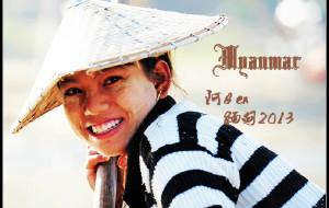 【缅甸图片】【缅甸】除了你的微笑,我不曾记住别的......