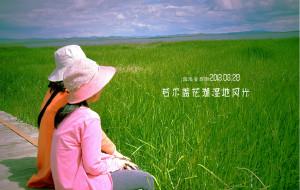 【红原图片】川北的空地-草原之旅