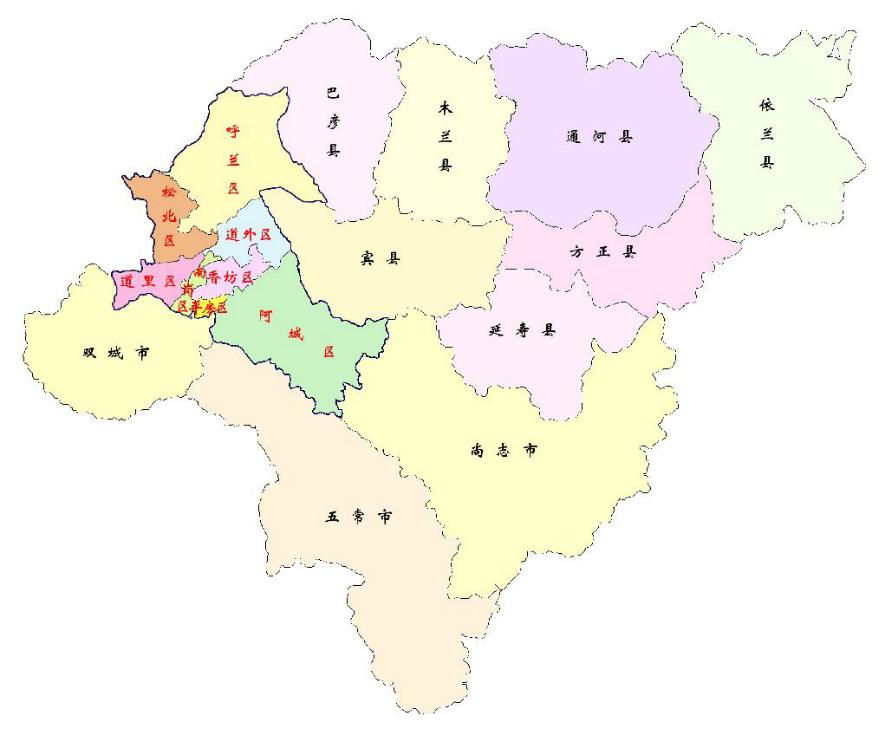 哈尔滨行政区划