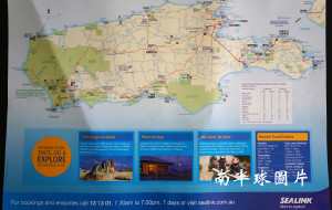 【袋鼠岛图片】[攻略] 载车渡海去袋鼠岛 (新浪博客 http://blog.sina.com.cn/sthhemisphere)