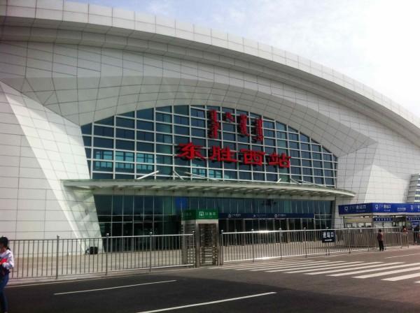 ,1个小时抵达东胜西站.坐大巴图片