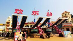 深圳景点-深圳欢乐谷
