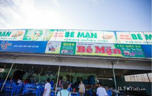 岘港美食-Be Man