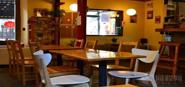 周庄青年旅社咖啡厅