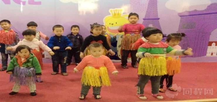 哈贝熊儿童中心