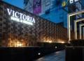 维多利亚酒店(Vict