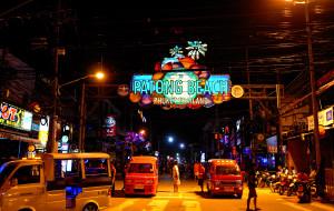 普吉岛娱乐-芭东酒吧街