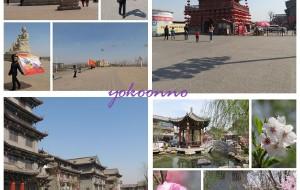 【唐山图片】2014年清明-闲游滦州古城