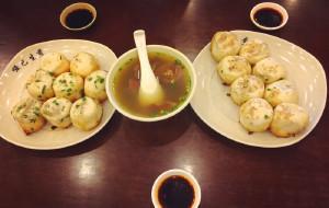 苏州美食-哑巴生煎(临顿路店)