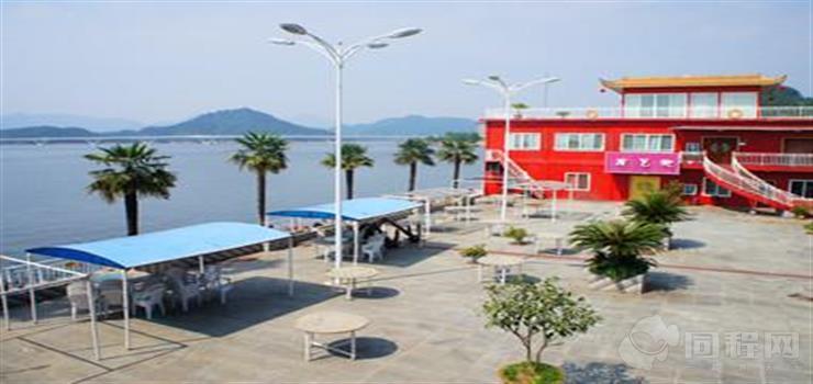 千岛湖特色美食-秀水舫·水上餐厅