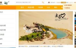 【西北图片】『追梦西域』- 青海,甘肃,醉行7日