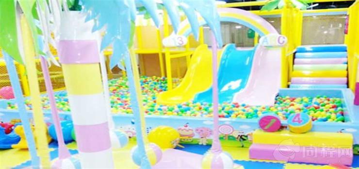 贝成儿童乐园