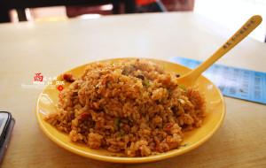 西安美食-红红酸菜炒米