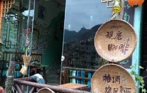 黔东南美食-镇远以梦为马咖啡馆