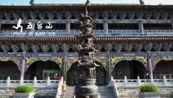 五台山景点-金阁寺