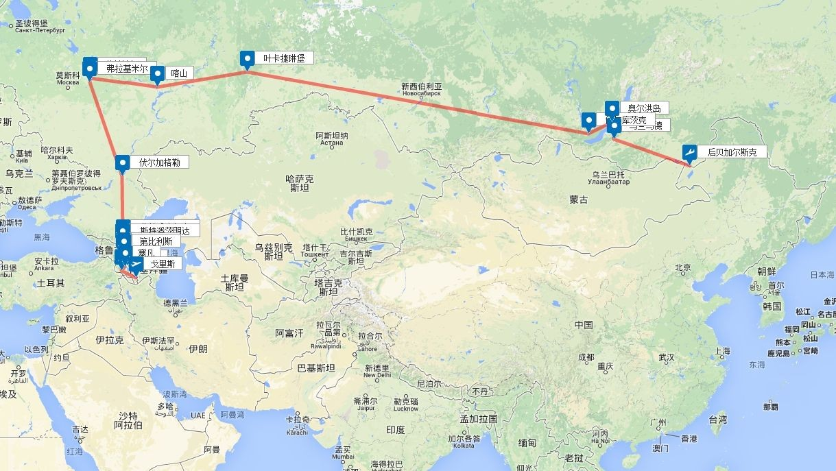 撒野旅行基金 西伯利亚大铁路,请将我的梦想带向远方