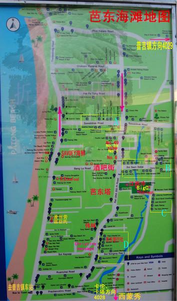 【曼谷-普吉岛-pp岛-皇帝岛】9天自助游泰国经验分享和酒店美食推荐~!