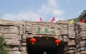 【太行山图片】心旅41---约定太行山之青龙出涧
