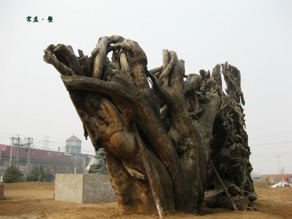 带你走进原生态艺术---宋庄画家村,书法,题字,题匾,名家,真迹,cntizi.com