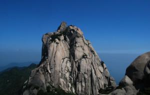 【天柱山图片】天柱山:真正的南岳
