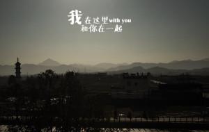 【皖南图片】#花样游记大赛#蓁行纪*有个小村——碧山