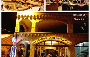土耳其美食-老卡帕多奇亚餐厅