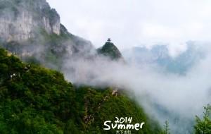 【云阳图片】Jhou的旅行&心有多大,缸有多大,天下第一缸——云阳龙缸