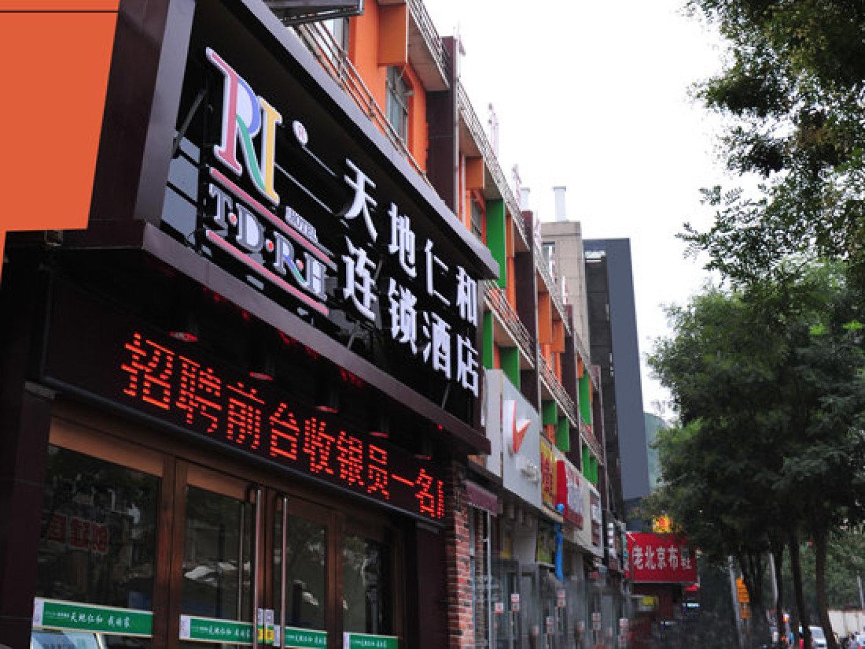 杭州仁和饭店预订价格_电话地址位置_杭州【去哪儿酒店】