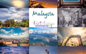 【兰卡威图片】用马来西亚的天气说爱你——槟城兰卡威7日租车环岛自驾游(多图,慎点!!)