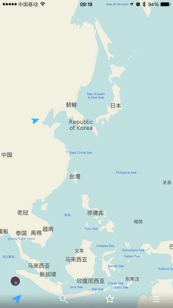 是片群岛,即北马里亚那群岛,关岛上方两三个岛的位置再放大,就是塞班!