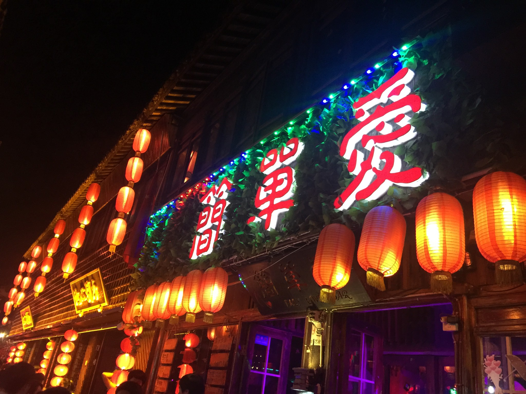 西塘酒吧一条街消费贵吗,西塘酒吧消费大概多少