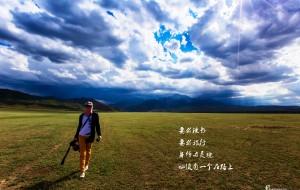 【特克斯图片】新疆的梦幻春天——天山环线11天(2015.6.4--6.14)