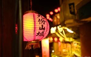 【池上图片】暖暖的人情味—台湾15日环游记(台北、台中、鹿港、台南、垦丁、台东、花莲、九份、平溪)