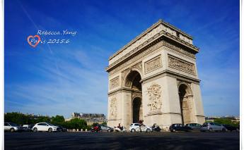 巴黎 宝藏纪念