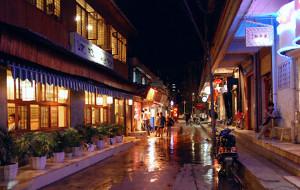 昆明娱乐-文化巷