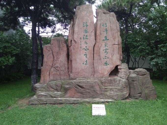 辽宁葫芦岛兴城