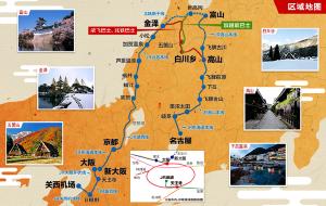 【金泽市图片】一期一会——日本冬季北陆、关西7日游(名古屋、金泽、和仓温泉、富山、高山、高冈、白川乡)