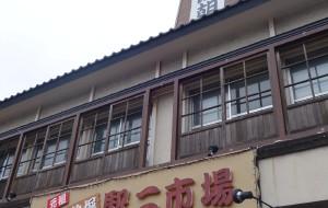 函馆美食-函馆朝市駅二市场活いか钓り広场