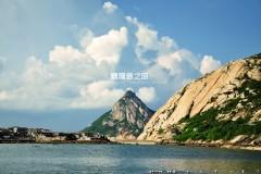 庙湾岛之旅