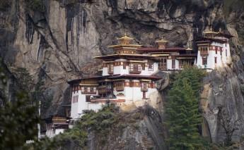 不丹 宝藏纪念