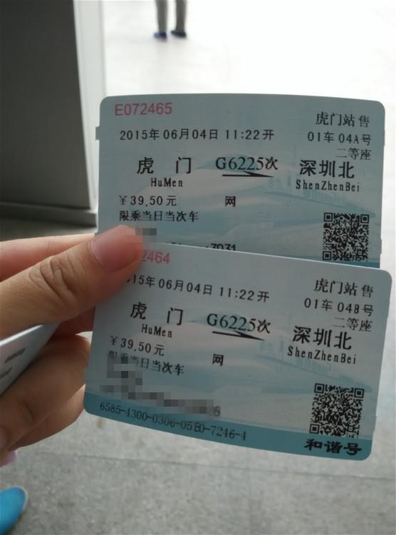 (其实在家附近的代买火车票飞机票的网点换就可以了)只是正好跟袁生